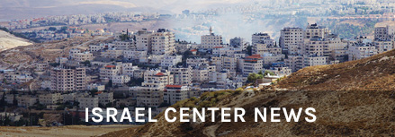israel-center-news